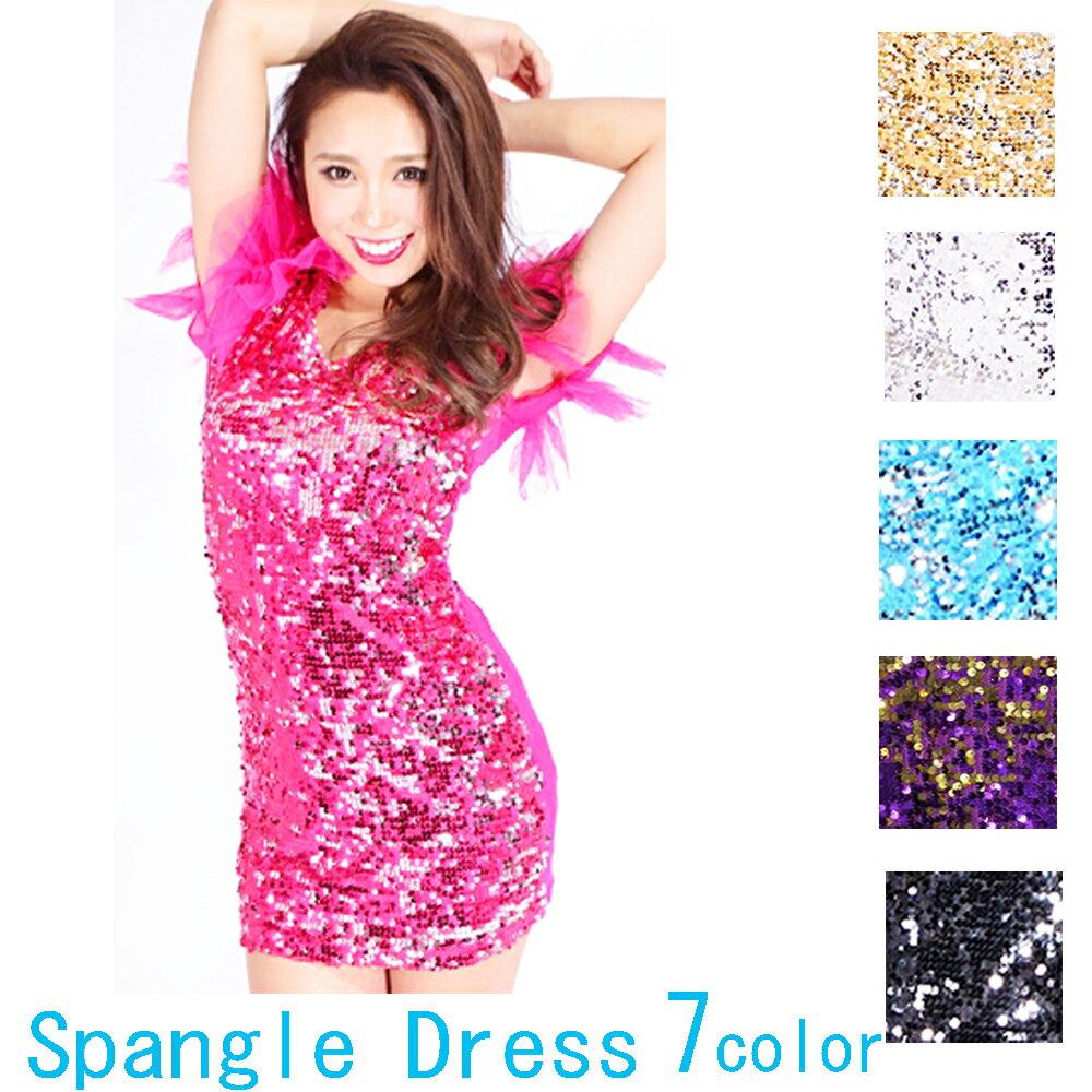 ポイント16倍 ドレス ワンピース スパンコール 衣装 ダンス衣装 半袖 ワンピ ゴールド・シルバー・ピンク・ブルー・パープル・ブラックシルバー・ブラックブラック
