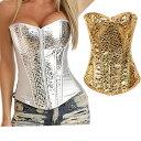 ポイント16倍 バーレスク ダンス 衣装 コルセット ビスチェ ベアトップ ゴールド シルバー Mサイズ
