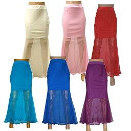ポイント16倍 スカート ダンス 衣装 マーメイドライン ロングスカート ストレッチ フリーサイズ