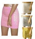 ポイント16倍 スパンコール 衣装 スカート チューブ トップ ダンス衣装 ホワイト・ピンク・シルバー・ゴールド