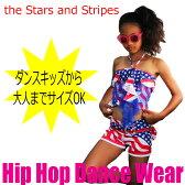 【ポイント16倍】ダンス衣裳 アメリカ国旗 2点セット ショート丈トップス・ショートパンツ