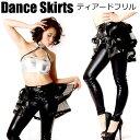 ポイント16倍 ダンス衣装 スカート ダンススカート バーレスクダンススカート ブラック