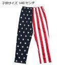 ショッピングトレンカ 子供用 140センチ アメリカ 国旗柄 USA レギンス スパッツ パンツ ロング丈 柄 マルチカラー フリーサイズ