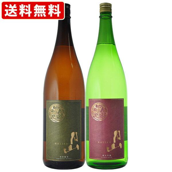 日本酒飲み比べ送料無料出雲杜氏の飲み比べ日本酒2本セット月山純米吟醸特別純米1800ml×2本(北海