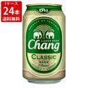 お中元 送料無料(RCP) チャーンビール クラシック 5度 330ml缶(1ケース/24本入) (北海道・沖縄+890円)
