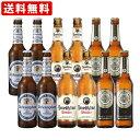 送料無料 海外ビールセット ドイツビール6種類12本セット (北海道・沖縄+89