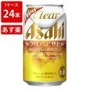 あす楽 アサヒ クリアアサヒ 350ml(1ケース/24本入り) お酒/贈り物/喜ぶ