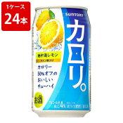 サントリー カロリ。 地中海レモン 350ml(1ケース/24本入り) お酒/贈り物/喜ぶ