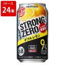 サントリー -196℃ ストロングゼロ ダブルレモン 350ml(1ケース/24本入り)