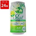 アサヒ Slat(すらっと) アロエ&ホワイトサワー350ml(1ケース/24本)