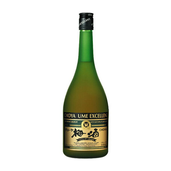 チョーヤ梅酒エクセレント(ブランデーベース)750mlお酒/贈り物/喜ぶ