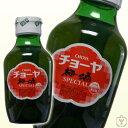 チョーヤ 梅酒 スペシャル(実入り) 14度 1600ml (3) 父の日 /プレゼント/ギフト/お酒/贈り物/美味しい/喜ぶ/