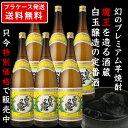 2018 秋 旬 味覚 あす楽 芋焼酎 白玉の露 25度 1800mlx6本(プラケース発送のみ)