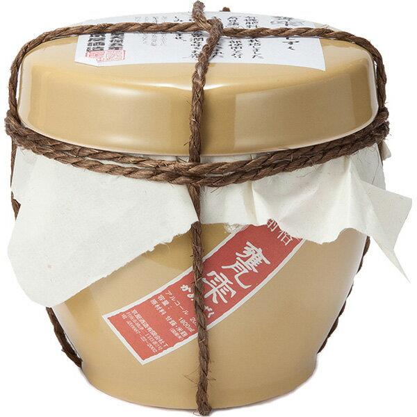 あす楽 芋焼酎 甕雫 20度 1800ml お酒/贈り物/喜ぶ
