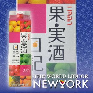 ホワイトリカー 果実酒用 35度 1800mlパック 暑中見舞い/夏ギフト/お酒/贈り物/喜ぶ