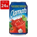 クラマトお中元 モッツ クラマト トマトカクテルジュース 163ml(1ケース/24本入り)