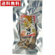 ポイント消化 ポッキリ 送料無料 おつまみ 広島名物 ホルモン揚げ 塩味 36g 1袋