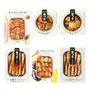 送料無料 KK 缶つま NYオリジナルランキングセット 7位〜12位バージョン (北海道・沖縄・一部離島+790円)