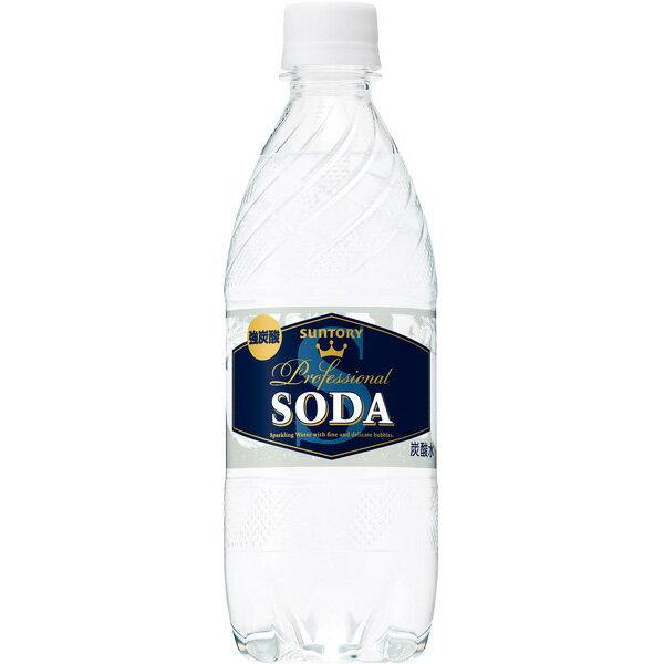 サントリーソーダ 強炭酸 ペットボトル 490ml (単品/1本)