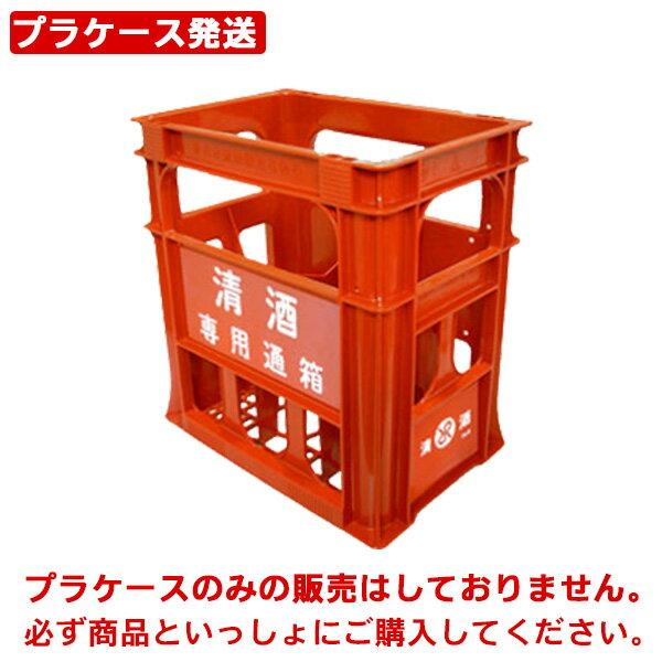 1800ml×6本が送料無料【RCP】 になるプラケース P箱発送 お酒/贈り物/喜ぶ
