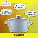 カリーシェフ ホーロー カレー鍋 20cm/H-2626/両手鍋