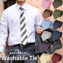 ネクタイ 豊富なデザインから選べる 全48種類 / sun-...