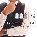 ワイシャツ 3枚セット【送料無料】 長袖 ワイシャツ イージ...