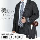 ショッピング同梱 FORTEX ジャケット ビジネス メンズ 背抜き仕様 弾力性 リラックス カジュアル アウター /● bt-me-jk-1852【宅配便のみ】【同梱不可・別送品】【離島配送不可】【代引き不可】【NEW】【ct00】