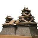 建築模型 観光名所 お城 Woody JOE 【 1/150 熊本城 (レーザー) 】 模型 木工模