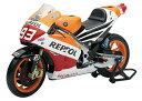 スカイネット 1/12完成品バイク 2014 Repsol Honda Team RC213V MARC MARQUEZ