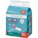 アイリスオーヤマ ふとん汚れ防止シーツ L 30枚*6パック / 介護 ベッド関連用品 シーツ