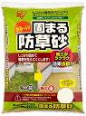 アイリスオーヤマ 固まる砂 固まる防草砂 10L イエロー / ガーデン DIY ガーデニング 農業