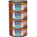 寵物, 寵物用品 - アイリスオーヤマ 美食メニューおいしいごはんツナ 猫用 CBR-170P 170g×4 / ペット ペットグッズ キャットフード