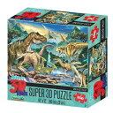 【 3Dパズル150ピース / 恐竜の谷 】 10806 / 4958753718030 / ヤマサン