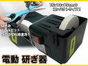 電動研ぎ器/切れ味復活!ホルダーを調節可能!/コンパクトサイズ/Y-CT-02