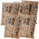 笹炭石鹸コラーゲン入り(洗顔用)100g×5個組