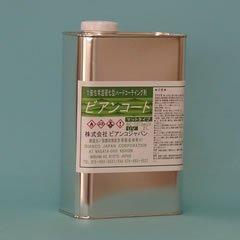 ビアンコジャパン(BIANCO JAPAN) ビアンコートBM ツヤ無し(+UV対策タイプ) 2L缶 BC-101bm+UV
