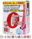 ショッピングピタミン イオンドリンクピタミンプラス3.2x22包(30個購入特別価額)