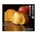 ラグノオ 気になるリンゴ 4個入(まるごとりんごパイ)  0241943