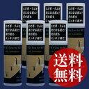 補完医療製薬 ケーイーレスローション フォーメン 150mL×6本セット [医薬部外品]