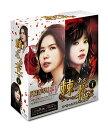 棘(トゲ)のある花 スペシャルスリムBOX1 [DVD] / 真実の果ての愛と復讐のサスペンス!!