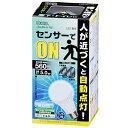 オーム電機 LED電球 40W形相当/560lm/昼白色/E26/人感センサー付き LDA5N-H R51 06-0606