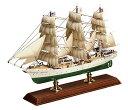 クリスチャンラディック 056561 1/350帆船 4905083056561 青島文化教材社