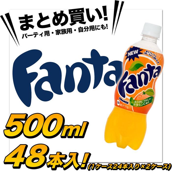 【 ファンタオレンジ 500ml ペットボトル / 24本 × 2ケースセット (48本) 】 コカ・コーラ (Coca-Cola) まとめ買い 飲み物 箱買い ソフトドリンク 炭酸飲料