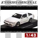 京商オリジナル 1/43 三菱 スタリオン 2600 GSR-VR (ホワイト) 【 ミニカー 1/43 三菱 】 おもちゃ ホビー 趣味 コレクション