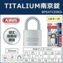 アバス アバス南京錠 タイタリウム 64TI30 64TI30 00029916【まとめ買い3個セット】