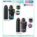 ピーコック ステンレスボトル ブルーブラック ASG-W100-ABK / ダイレクトでもコップでも飲める2WAYタイプ☆
