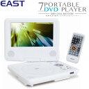 EAST 乾電池式7インチポータブルDVDプレーヤー DVD-P770 / 自宅でもお出かけの際も手