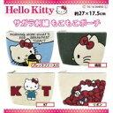 [アルディ] ardie ポーチ Hello Kitty サガラポーチ HKP4-1 BL (ブルー) / ハローキティをサガラ刺繍で表現したもこもこポーチ♪