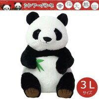 幸福大熊猫(シンフー・パンダ)3L / ギュッとだきしめ